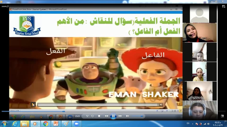 Egyptian Virtual School (EVS) – مسار مصري