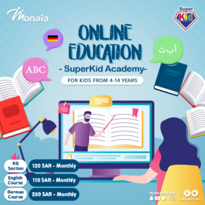 Super Kid Academy- Online Kids Camp