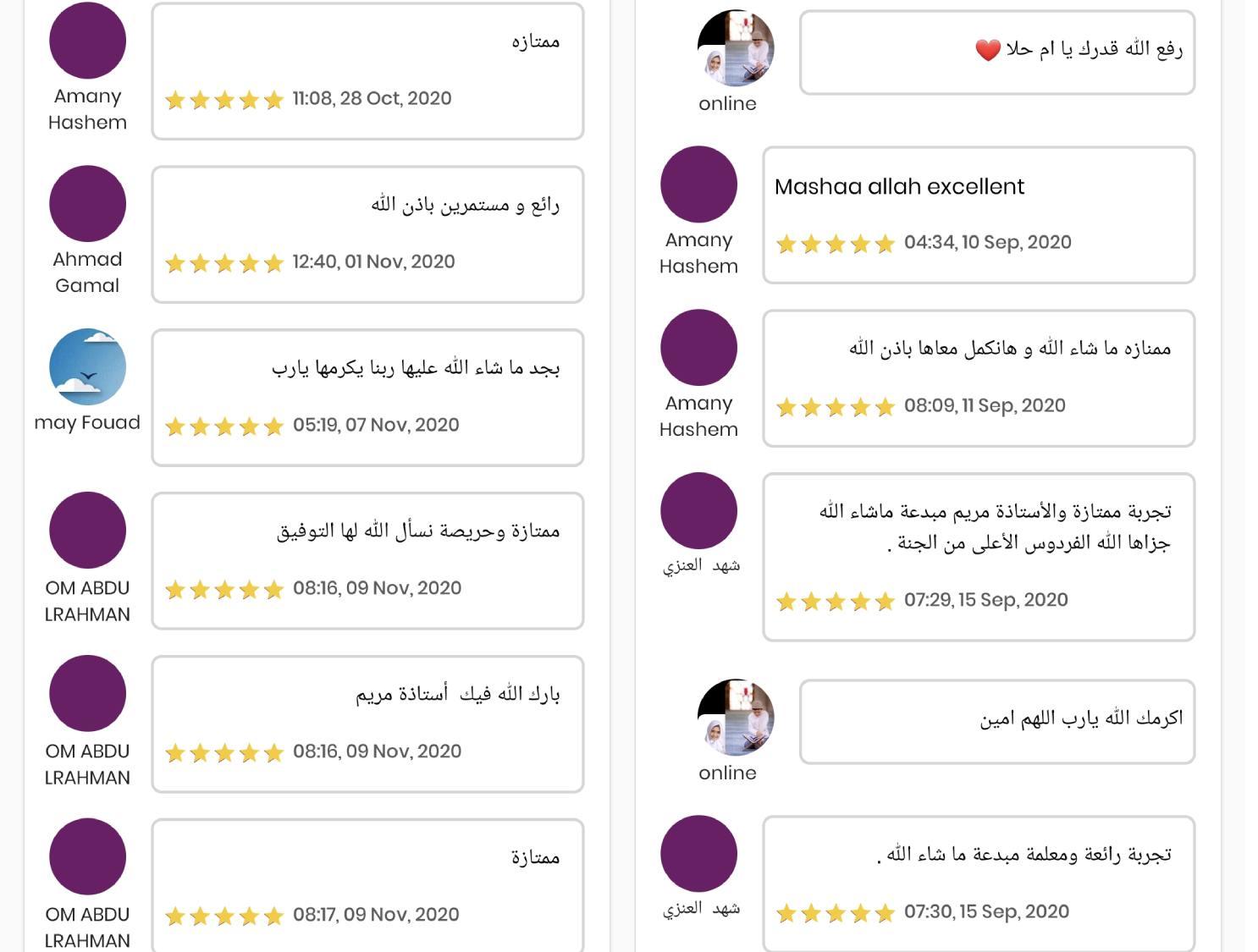 Quran Mariam Review