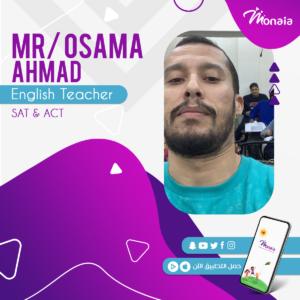 English SAT Tutor – Osama Ahmad
