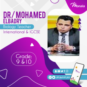 Biology IGCSE Tutor – Mohamed El Badry