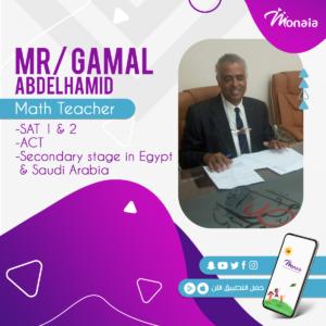 Math SAT Tutor – Gamal Abdelhamid