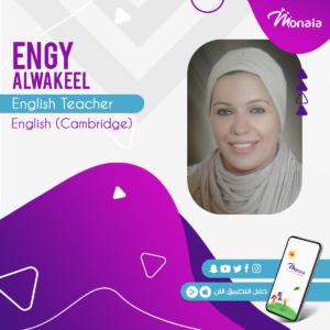 English IGCSE Tutor – Engy Alwakeel