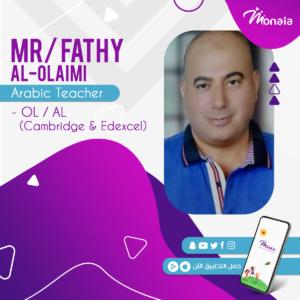 Arabic IGCSE Tutor – Fathy Alolaimi