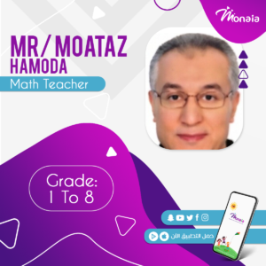 Math SAT Tutor – Moataz Hamoda