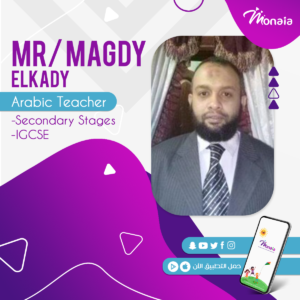 Arabic IGCSE Tutor – Magdy ElKady