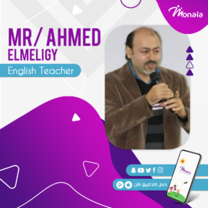 English IGCSE IELTS Tutor – Ahmed Elmeligy