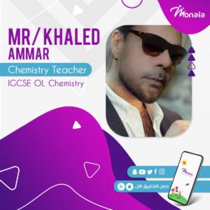 Chemistry IGCSE Tutor – Khalid Amar