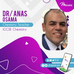Chemistry IGCSE Tutor – Anas Osama