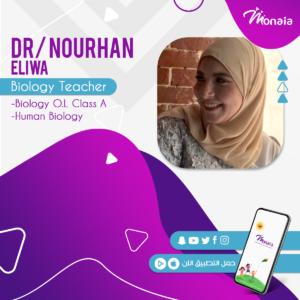 Biology IGCSE Tutor – Nourhan Eliwa