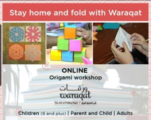Waraqat – The Art of folding paper