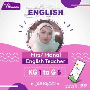 English Tutor – Manal Samir