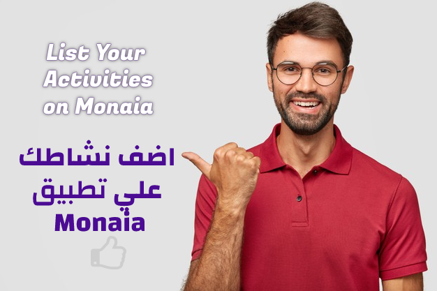 Monaia Add your Activities