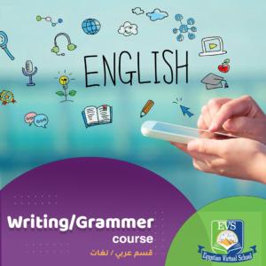 EVS English Courses