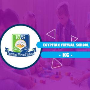 Egyptian Virtual School (EVS) – KG