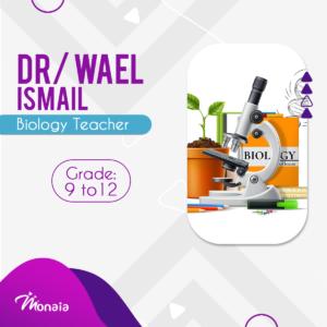 Biology IGCSE Tutor – Wael Ismail