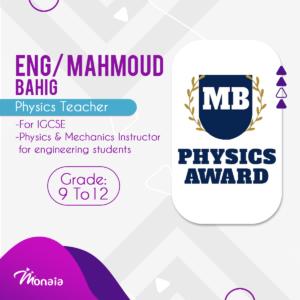 Physics IGCSE Tutor – Mahmoud Bahig