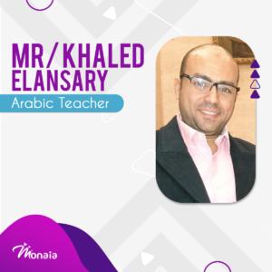 Arabic IGCSE SAT Tutor – Khaled El-Ansary