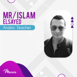 Arabic IGCSE Tutor – Eslam Elsayed