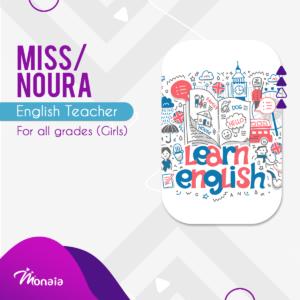 English Tutor – Noura
