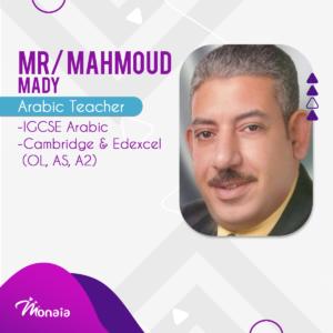 Arabic IGCSE Tutor – Mahmoud Mady