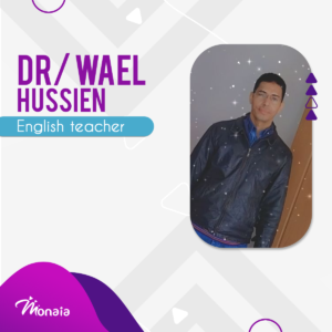 English SAT Tutor – Wael Hussien