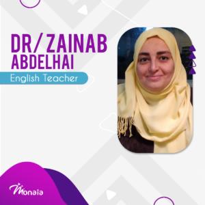 English SAT Teacher- Zainab Abdelhai