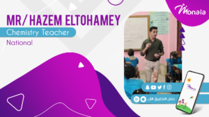 Chemistry and Science Tutor – Hazem ElTohamey