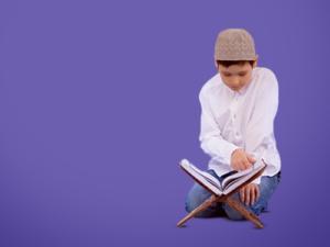 Quraan Online
