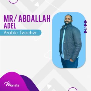 Arabic Tutor – Abdullah