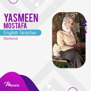 English Tutor – Yasmeen Mostafa