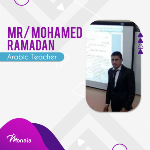 Arabic Tutor – Mohamed Ramadan