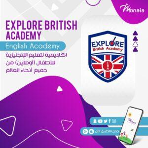 Online English Course – Explore British Academy